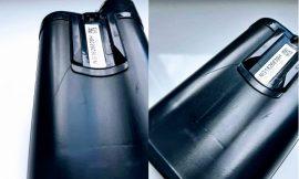 Dożywotnia gwarancja pompy Minimed 640g